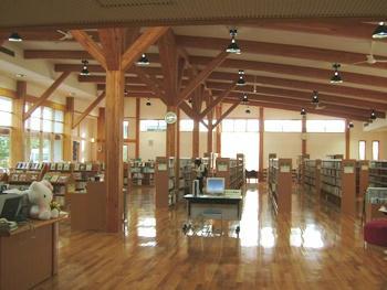 9月22日東和町図書館