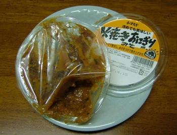 10月27日会津天宝味噌