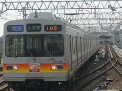 P1030199.JPG