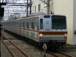 P1030300.JPG