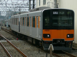 P1030301.JPG