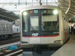 P1030339.JPG