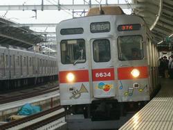 P1030352.JPG