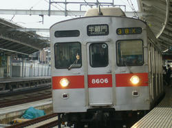 P1030361.JPG