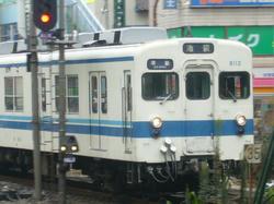 P1030412.JPG