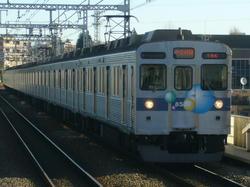 P1030469.JPG