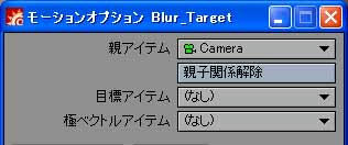 blur_oya_camera_01.jpg
