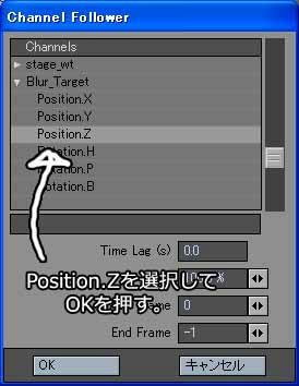 Channel_Follower_05.jpg