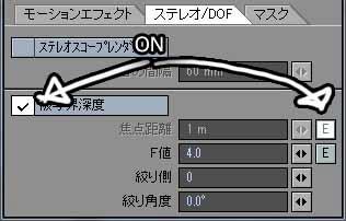 Cam_ItemP_03_5.jpg
