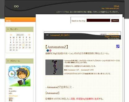 3DLab_top.jpg