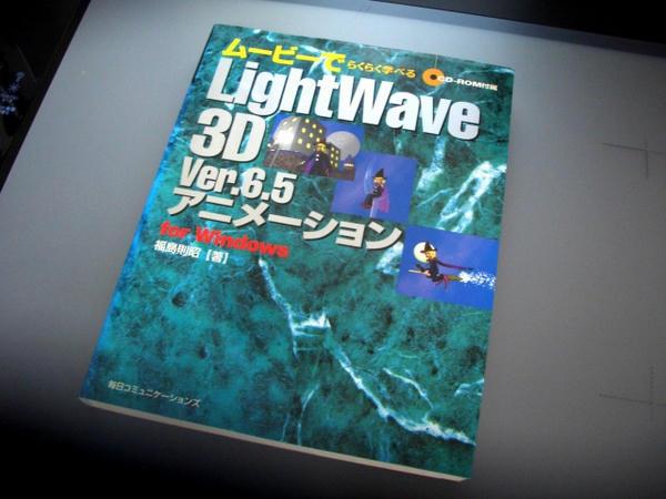 CIMG2072s-.jpg