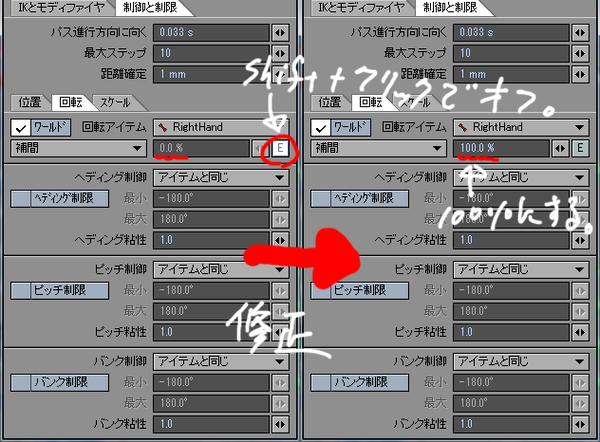 nin_ls_t_0013.png