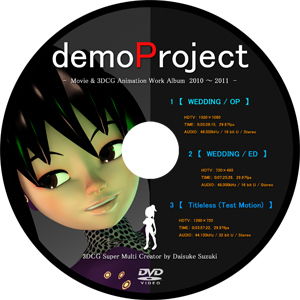 DVD_nin_001.png