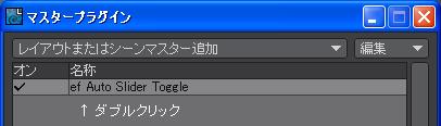 master_ef_Sl_001.png