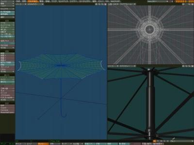 unbrella_model_0001s_.jpg