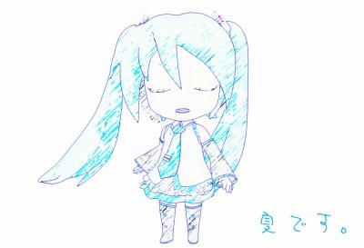 natudesu_0001s_.jpg