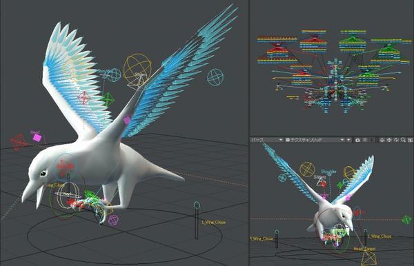 bird_rig_test_pose_0002s_.jpg