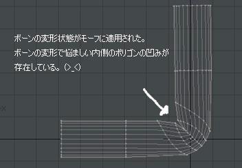 ed_m_008.jpg