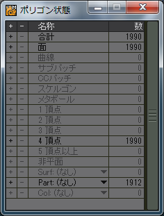 patu_sentaku_patu_004.png