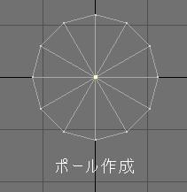 orites_0018.jpg