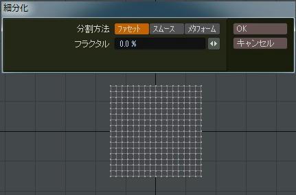 origami_kiso_0003_0004.jpg