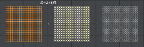 origami_kiso_0005_0007.jpg
