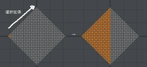 origami_kiso_0009.jpg