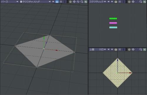 origami_kiso_0013.jpg