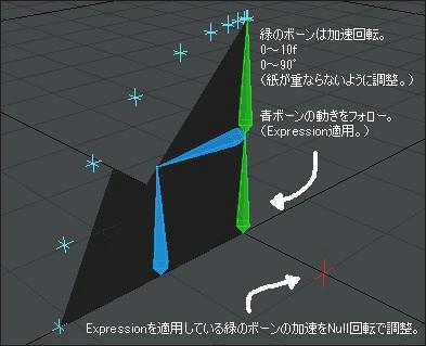hukuroori_0004.jpg