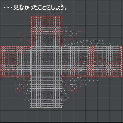 nml_0016.jpg