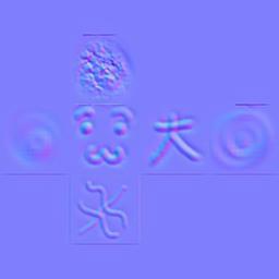 Box_NormalMap_0001.jpg