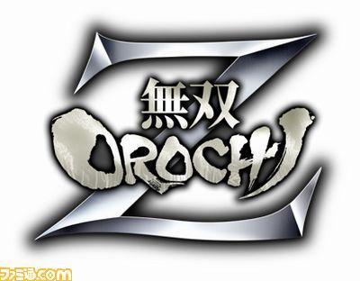無双OROCHI Z