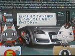 GT5プロローグ