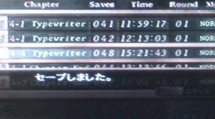 15時間21分43秒