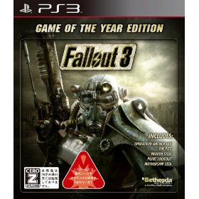 Fallout 3(フォールアウト3): Game of the Year Edition【CEROレーティング「Z」】