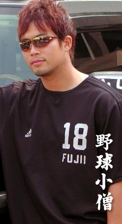 藤井秀悟投手