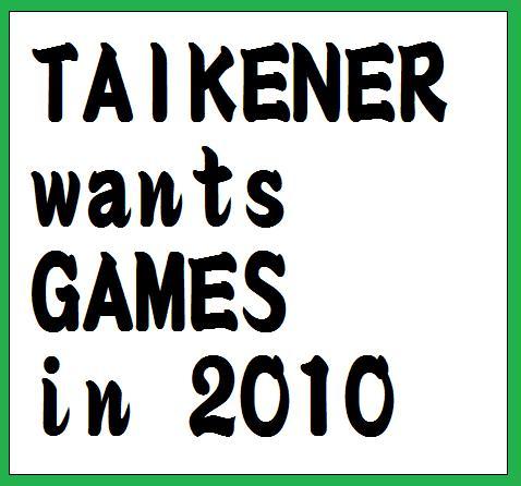 TAIKENER wants GAMES in 2010
