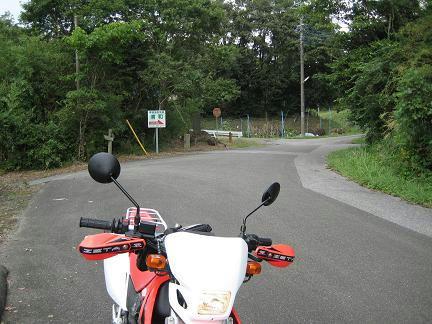 香木原林道終点