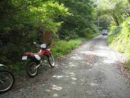 弥太郎林道