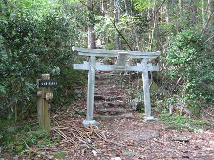 七ツ滝・奥の院入口