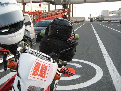 有明フェリーターミナル