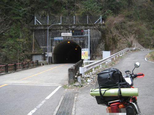 四ツ足峠トンネル