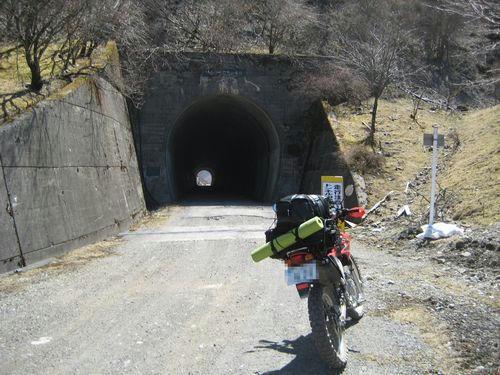 剣山トンネル