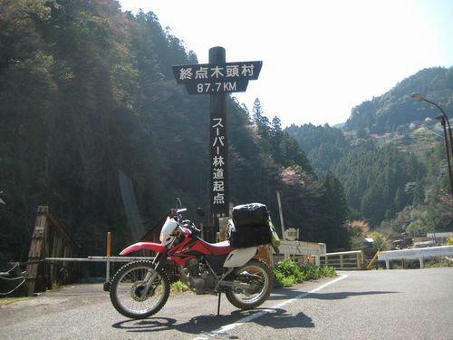 剣山スーパー林道起点
