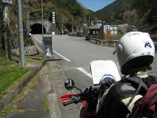 温泉トンネル
