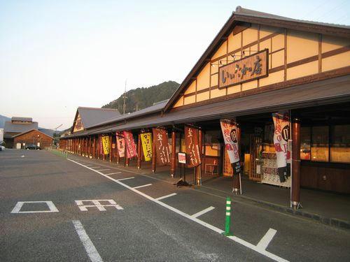 道の駅・飯高駅