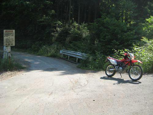 入間白岩林道