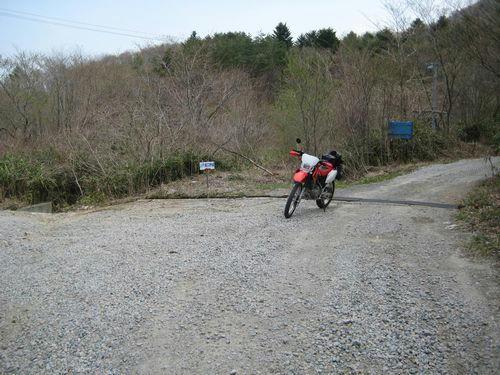 黒森林道・浅見川林道分岐