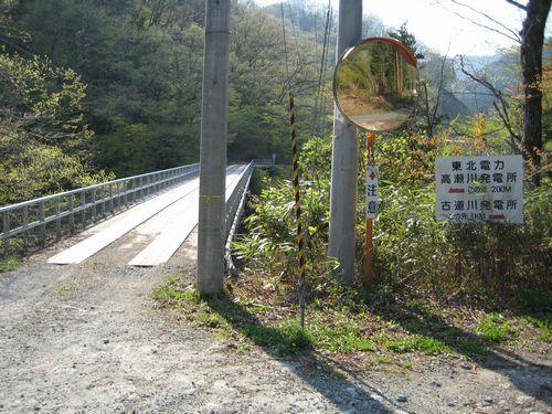 かんとう橋