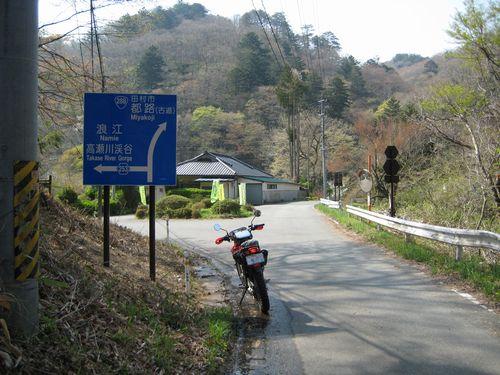 県道253号